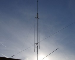 Would Gap amateur antenna share